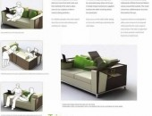 the trio sofa 3 170x130 WOW Sofa Becomes a Practical Bed with Just the Push of a Button