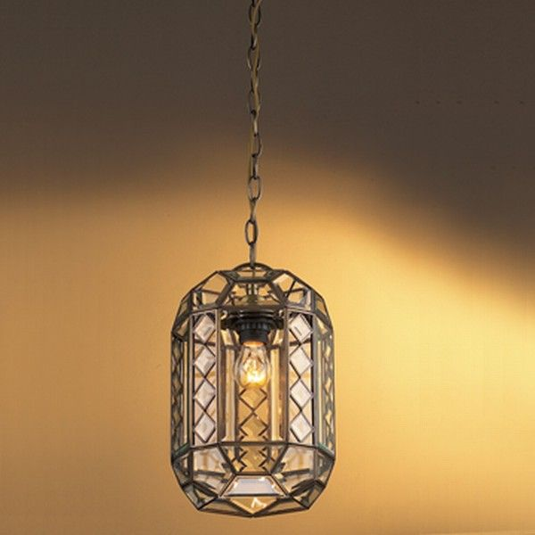 Antique Glass Pendant Lamp