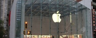 Virtual Tour Of The New Apple Store on Broadway, New York