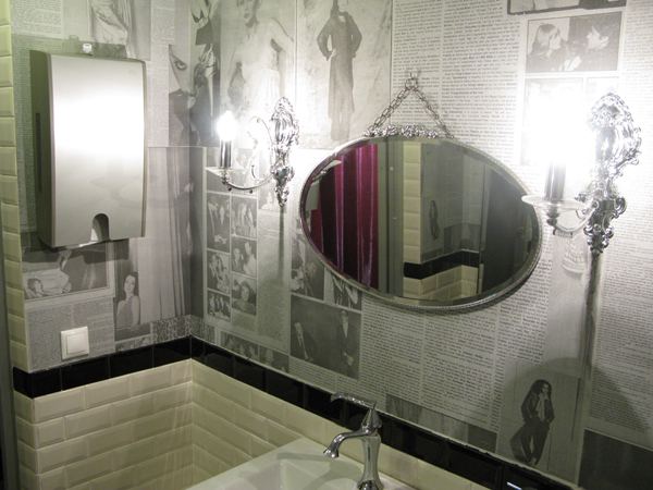 MoodSwings bathroom Apartment Store in Moscow Inspired by Alice in Wonderland