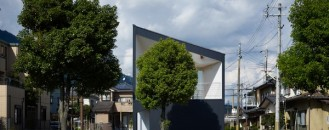 A Residence with an Ingenious Architecture: Airhole House in Japan