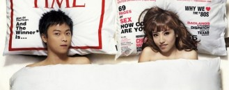Become the Star of the Evening: Magazine Cover Pillowcases