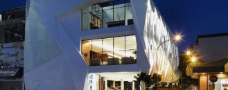 Uncommonly Shaped Building In Taiwan Inspired by The Famous Chinese Dragon Symbol