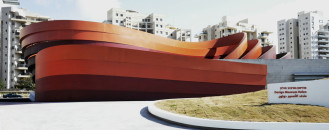 Israeli Hub For Creativity In The Field of Design: Museum Holon