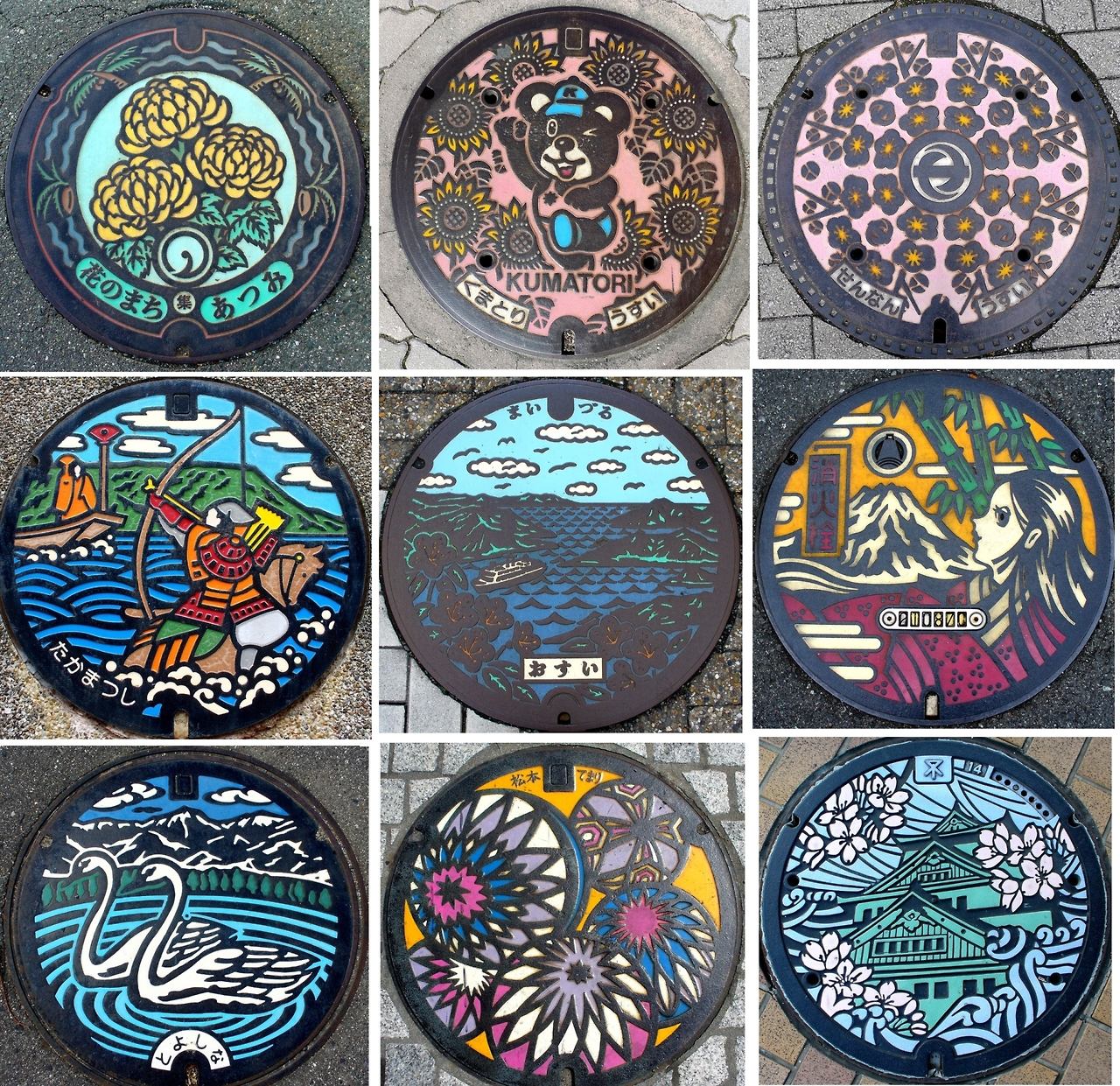Transforming Mundane Objects into Works of Art: Japanese Manhole Covers