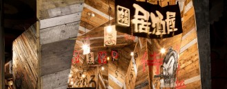 Vibrant Bar&Restaurant Inside an Articulated Wooden Snake: Izakaya Kinoya