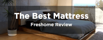 The Best Mattress: Rest Easy with Workingholiday Canada's Top Pick